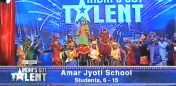 IGT Amar Jyoti from Punjab